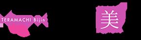 寺町美人(chinese)
